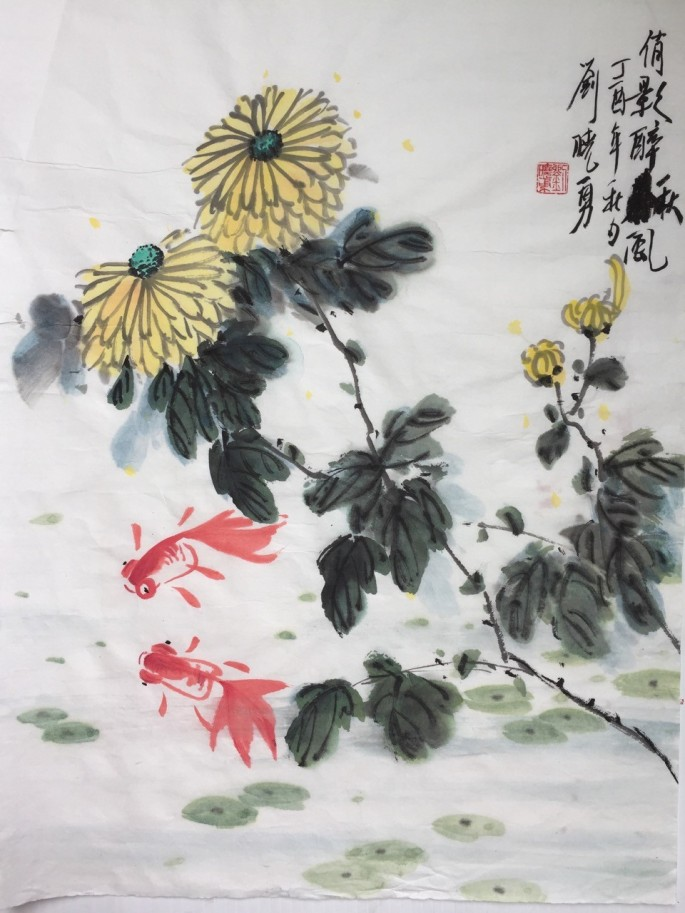 Liu+Xiaoyong+Chysanthumums+and+Goldfish